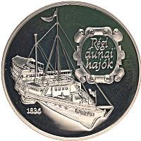 Изображение Монеты Венгрия 500 форинтов 1994 Серебро Proof-