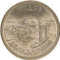 Изображение Монеты Египет 50 пиастров 1964 Серебро UNC- ФАО