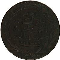 Изображение Монеты Коморские острова 10 сантим 1891 Медь VF