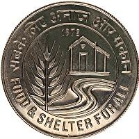 Изображение Монеты Индия 10 рупий 1978 Медно-никель UNC ФАО