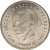 Изображение Монеты Бельгия 250 франков 1976 Серебро UNC- Король  Бодуэн