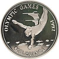 Изображение Монеты Тонга 1 паанга 1991 Серебро Proof-