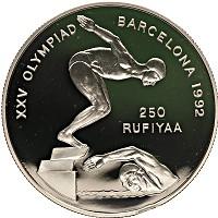 Изображение Монеты Мальдивы 250 руфий 1990 Серебро Proof- Олимпийские игры, пл