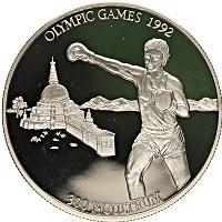 Изображение Монеты Бутан 300 нгултрум 1992 Серебро Proof- Олимпийские игры, бо