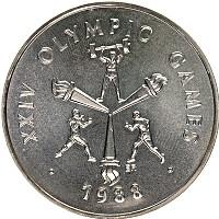 Изображение Монеты Самоа 10 долларов 1988 Серебро UNC