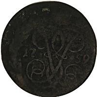 Продать Монеты 1741 – 1761 Елизавета Петровна 1 копейка 1759 Медь
