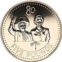 Изображение Монеты Гернси 5 фунтов 2006 Медно-никель UNC