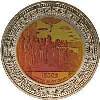Изображение Монеты Великобритания 1 доллар 1998 Медно-никель UNC