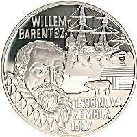 Изображение Монеты Нидерланды 50 евро 1996 Серебро Proof-