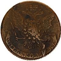 Продать Монеты 1741 – 1761 Елизавета Петровна 5 копеек 1761 Медь