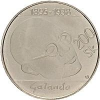 Изображение Монеты Словакия 200 крон 1995 Серебро UNC Галанда
