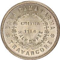 Продать Монеты Траванкор 1/2 рупии 1940 Серебро