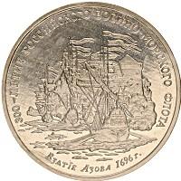 Изображение Монеты Россия Жетон 1996 Медно-никель UNC- 300 лет Российскому