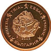 Продать Монеты Болгария 1 евроцент 2003 Бронза