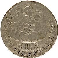 Изображение Монеты Триер 3 альбуса 0 Серебро VF