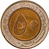 Продать Монеты Судан 50 пиастров 2006 Биметалл