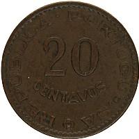 Изображение Монеты Мозамбик 20 сентаво 1961 Бронза XF