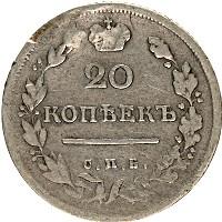 Продать Монеты 1801 – 1825 Александр I 20 копеек 1819 Серебро