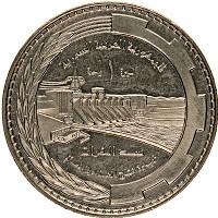 Продать Монеты Сирия 1 фунт 1976 Медно-никель
