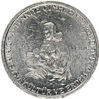 Изображение Монеты Турция 5 куруш 1976 Алюминий UNC- ФАО