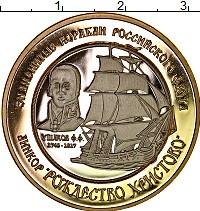 Изображение Монеты Российские Заморские Территории 250 рублей 2014 Биметалл Proof