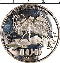 Изображение Монеты Крым 100 рублей 2017 Посеребрение Proof-