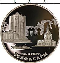 Изображение Монеты Россия 3 рубля 2019 Серебро Proof