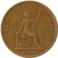 Каталог монет - Таиланд 1/2 пай
