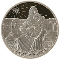 Каталог монет - Турция 20 лир