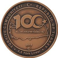 Каталог монет - Турция 2 1/2 лиры