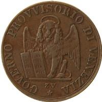 Каталог монет - Венеция 5 чентезимо
