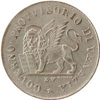 Каталог монет - Венеция 15 сентесим
