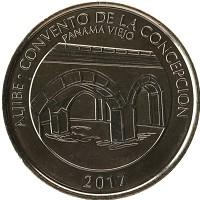 Изображение Мелочь Панама 1/2 бальбоа 2017 Медно-никель UNC Археологические памя