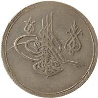 Каталог монет - Турция 2 куруш