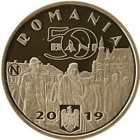 Каталог монет - Румыния 50 бани