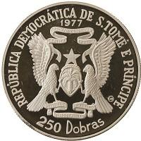 Каталог монет - Сан Томе и Принсисипи 250 добрас