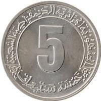 Каталог монет - Алжир 5 сентим
