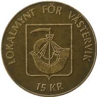 Каталог монет - Норвегия 15 крон