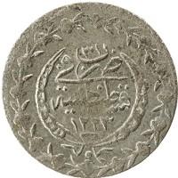 Каталог монет - Турция 20 пара