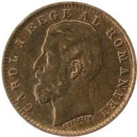 Каталог монет - Румыния 1 бан