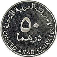 Каталог монет - ОАЭ 50 филс
