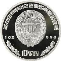 Каталог монет - Северная Корея 10 вон