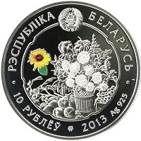 Каталог монет - Беларусь 10 рублей