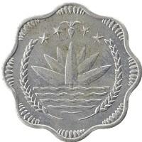 Каталог монет - Бангладеш 50 пойша