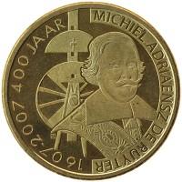 Каталог монет - Нидерланды 1/2 рейтер