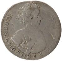 Каталог монет - 1689 – 1725 Петр I 1 полуполтинник