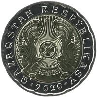 Каталог монет - Казахстан 200 тенге