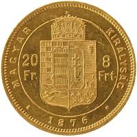 Каталог монет - Венгрия 8 форинтов