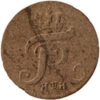 Каталог монет - Бранденбург 4 пфеннига