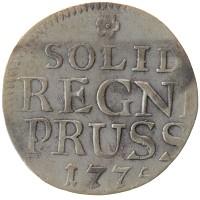 Каталог монет - Пруссия 1 солид